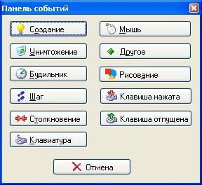 Fighter Maker - Конструкторы, системы разработки игр ...